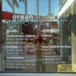 Morean Arts Window Lettering