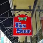 TBT Fan Shop